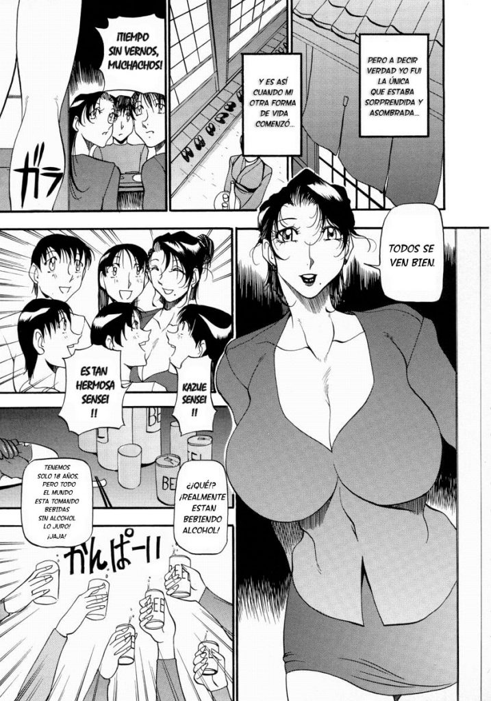 The Confession Hentai 012
