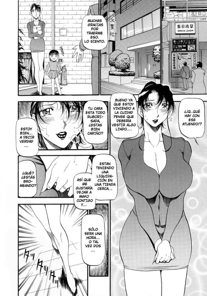 The Confession Hentai 053