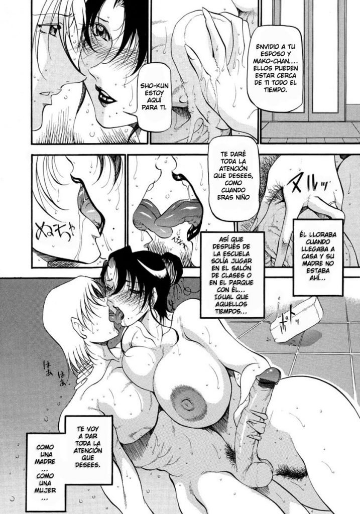 The Confession Hentai 073