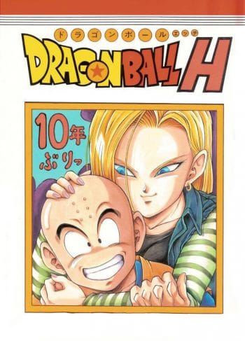 Dragon Ball H Krillin X 18 Comic Porno