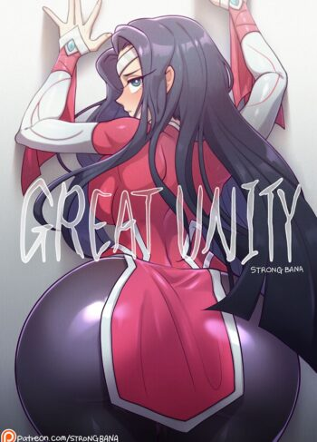Great Unite Strong Bana Hentai